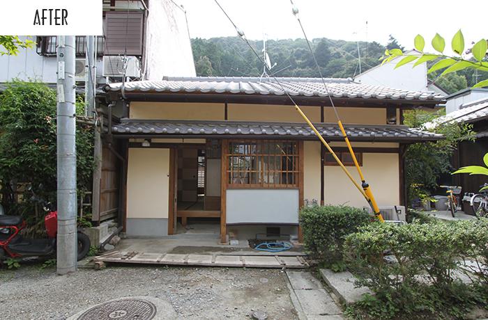 京町屋 S邸