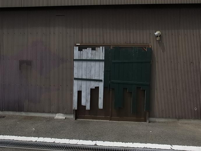 京都市下京区西七条  アトリエ兼住居(元工場)~男の隠れ家~