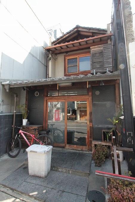 京都北山 居酒屋やってみましょう 京都市北区上賀茂