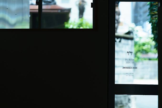 京都市左京区 ゲストハウス八重家あきつき町