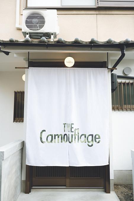 ゲストハウス 「The Camoflage」