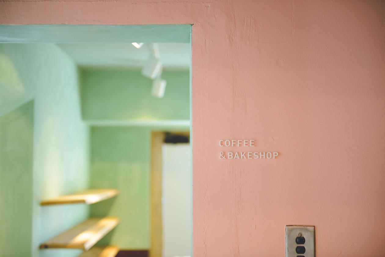 新たな一石投じませんか? 京都市北区平野八丁柳町 店舗 25万円