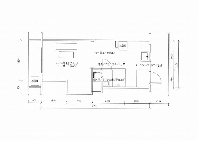 太陽マンション ~フレシキブルライフ~ 賃料53,000円