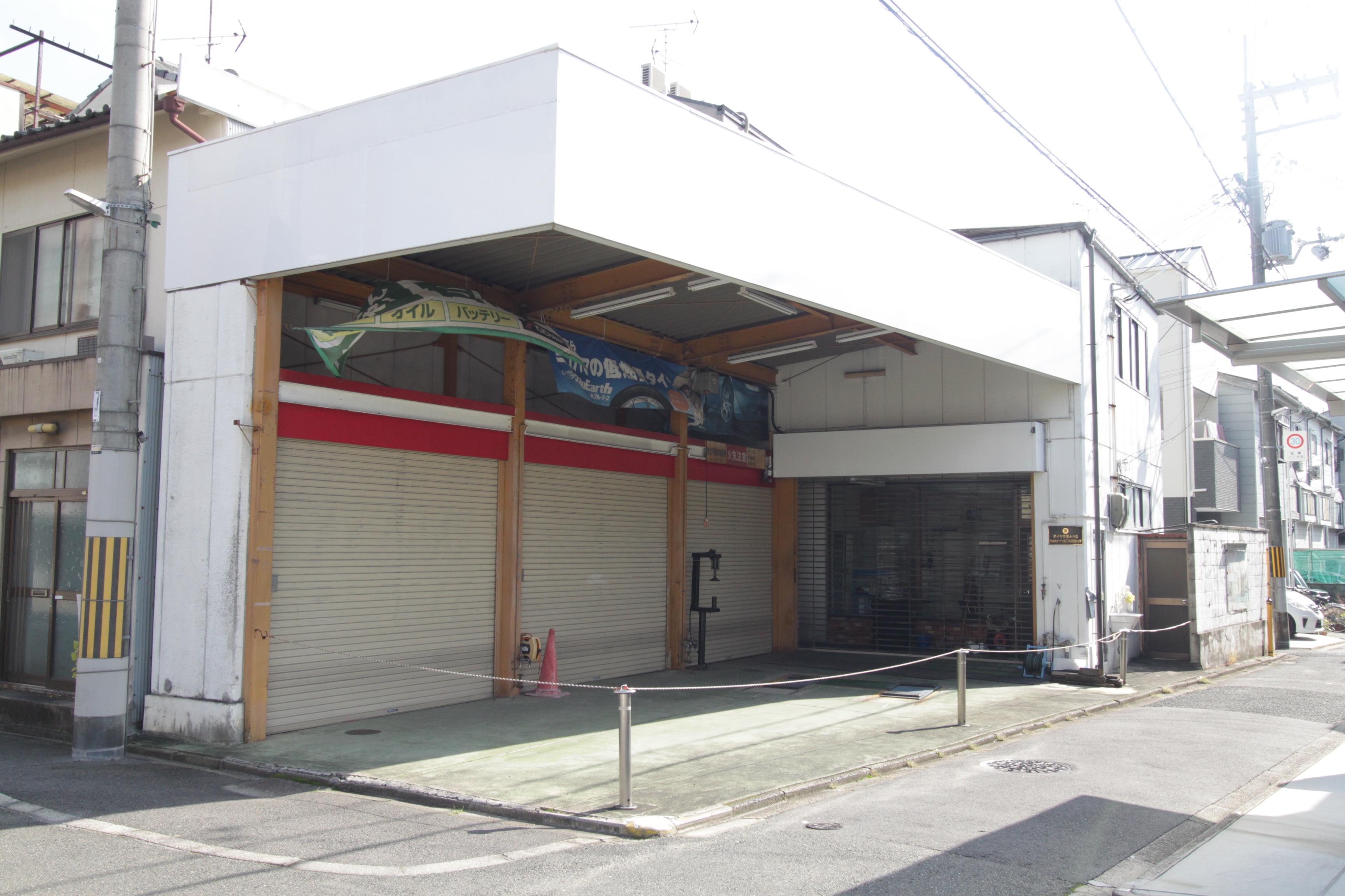 「半分以上は外」   西大路太子道事務所・店舗 20万円