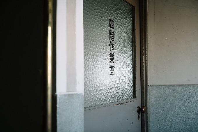 夷川公園の向かい 緑が美しい 事務所でも大胆に住んでも良し 10万円