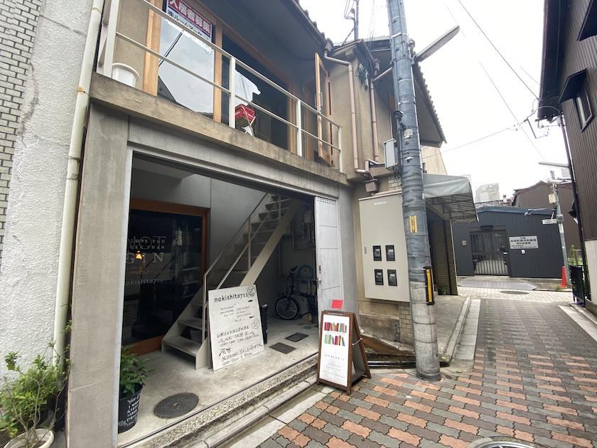 ド真ん中のドキドキ感 下京区船頭町 賃料13.2万円