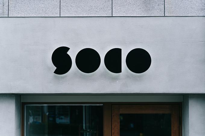 SOCO KYOTO