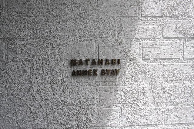 リノベーション賃貸 MATAHARI ANEX 賃料120,000円