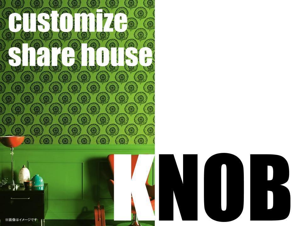 「ソーシャルアパートメント KNOB」募集はじめます!