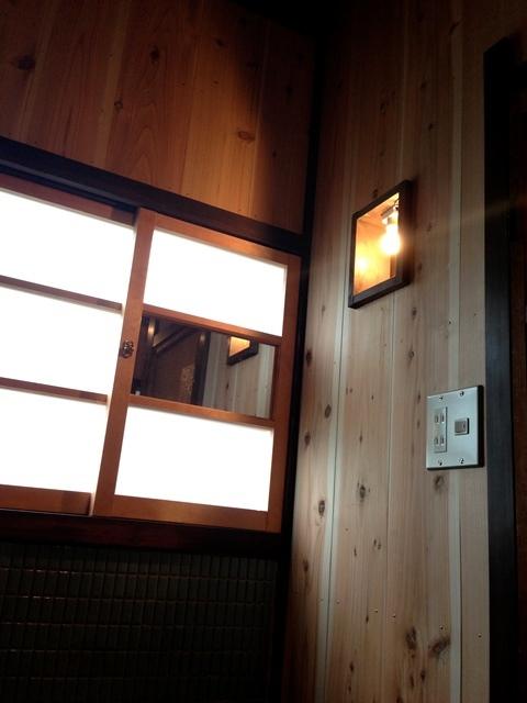 京都市上京区  サイコロハウス 二条城北