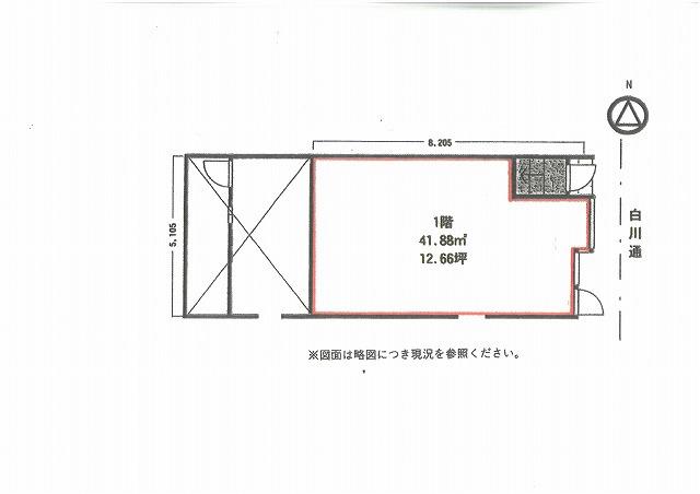 MATAHARIと共に 北白川久保田町 120,000円(税別)